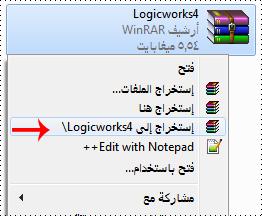 logicworks 4