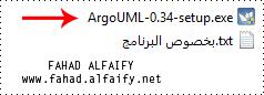 ArgoUML_2