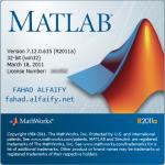 برنامج مات لاب 7.12 MATLAB مع الشرح